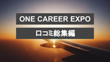 Thumb160 one career expo