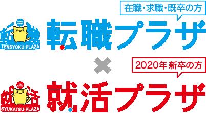 Logo tate 2020