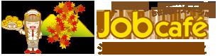 Logo jobcafe 11