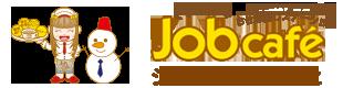 Logo jobcafe 02