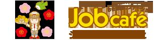 Logo jobcafe 03