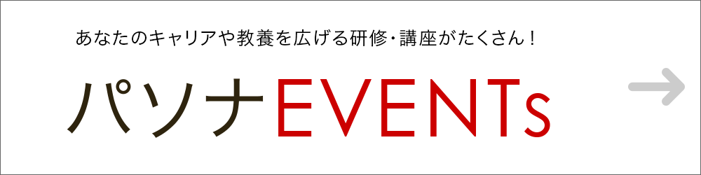 Events logo