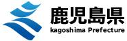 """合同企業説明会""""鹿児島で働かんけー?"""""""