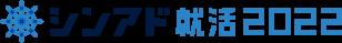 Shinado2022 logo