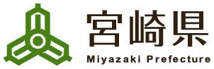 宮崎県ふるさと就職説明会