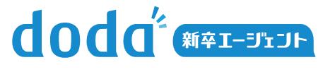 スピード選考求人紹介WEBカウンセリング doda新卒エージェント