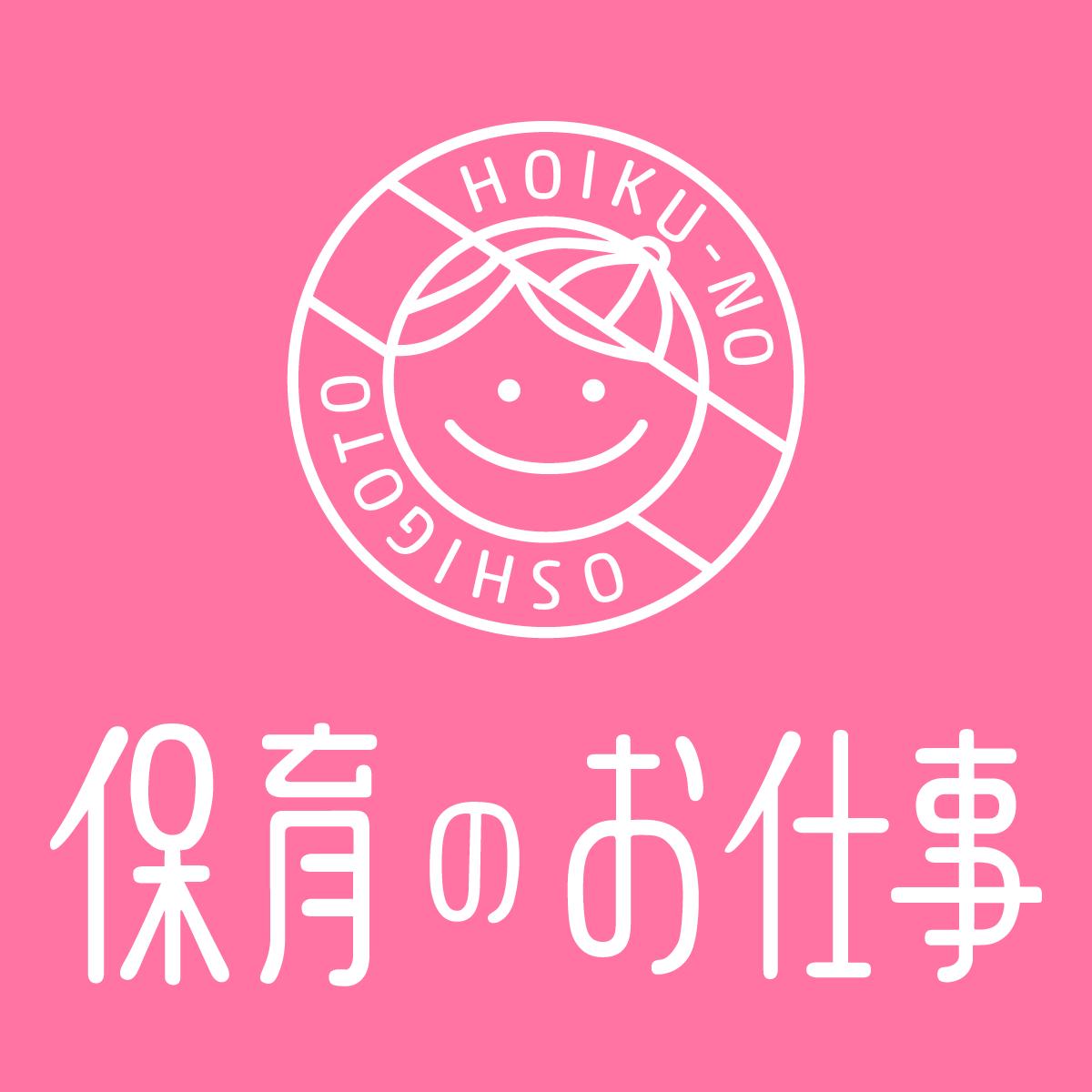 Jinzai 2134 logo 1
