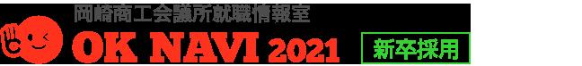 Logo ok navi2021