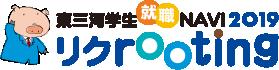 Logo2 pc