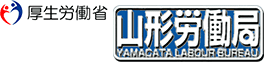 Yamagata headerlogo