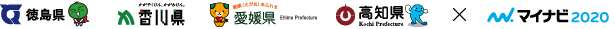 Image tieup logo