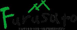 Furusato logo v2
