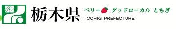 Tochigiken