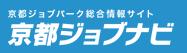 発声と表情 京都ジョブナビ
