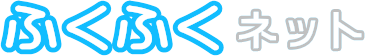 福祉のしごと就職フェア 福岡県社会福祉協議会