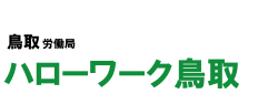 Logo hello tottori tottori