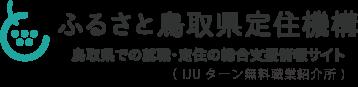 Logo type m