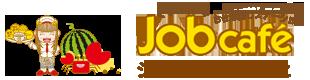 Logo jobcafe 08
