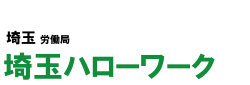 Logo saitama hellowork top