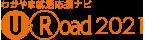 Logo01 pc  1