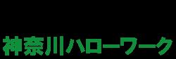 Logo hello top kanagawa