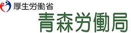 Aomori headerlogo