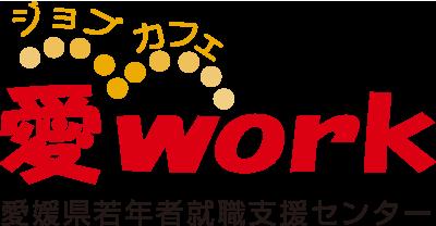 Logo  53