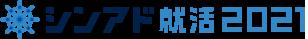 Shinado2021 logo