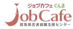 Jobcafe logo