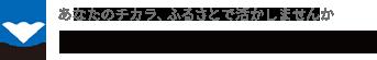 Logo  66