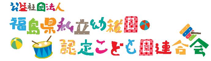 Logo sitetitle