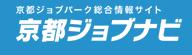 面接での話し方セミナー 京都ジョブナビ