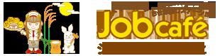 Logo jobcafe 09