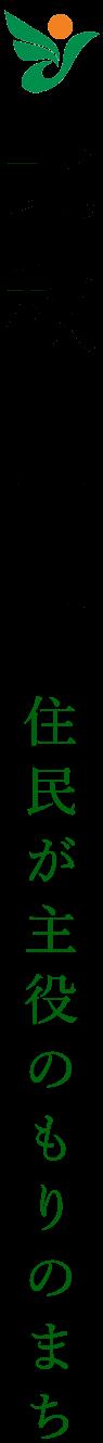 Logo site pc