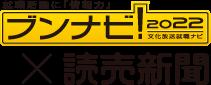 Header logo01