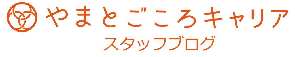 Yamatogokorocareer blog
