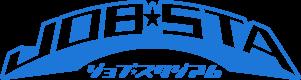 JOB-STA INTERNSHIP&仕事研究★Festa