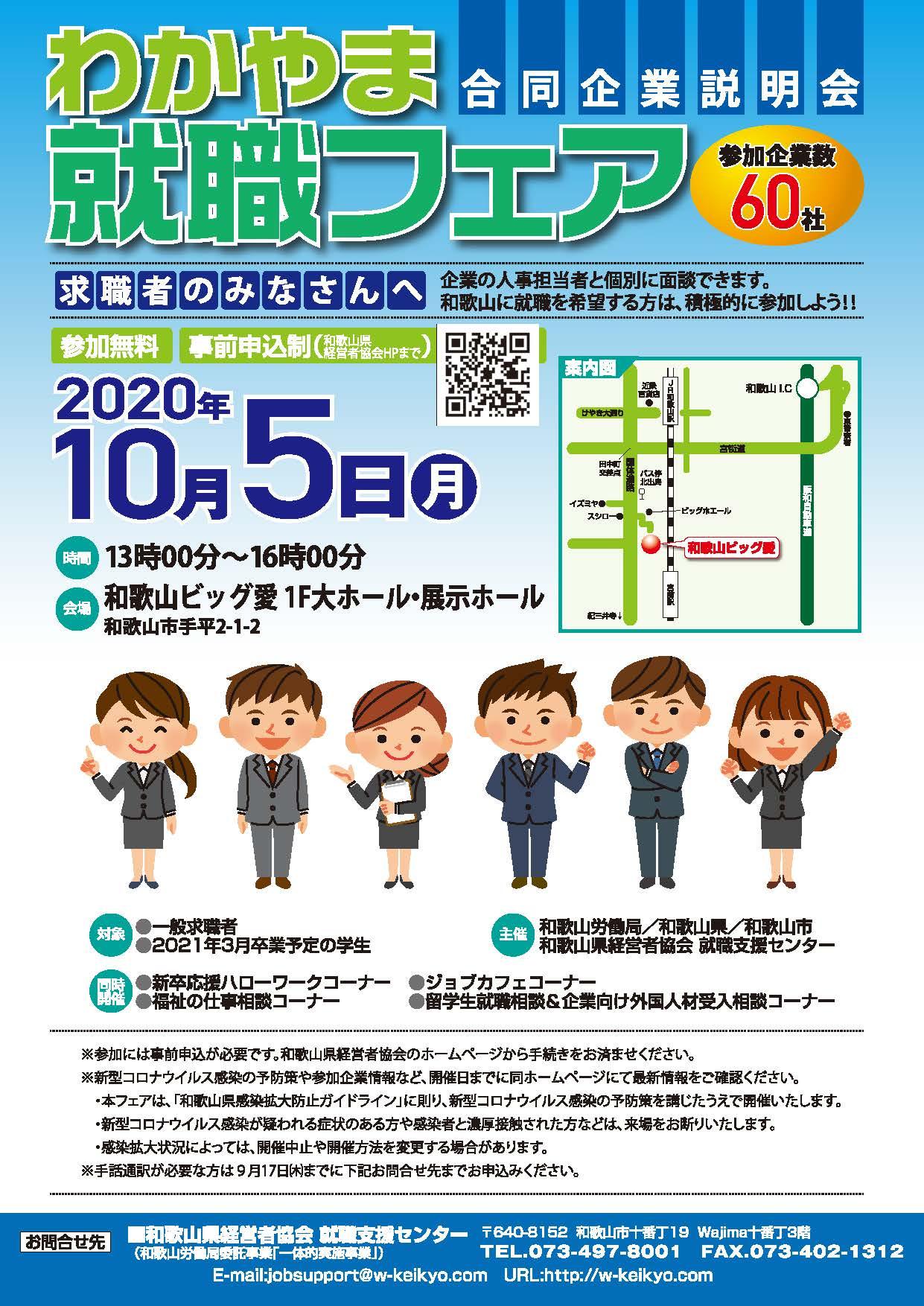 Shien 201005 2.pdf