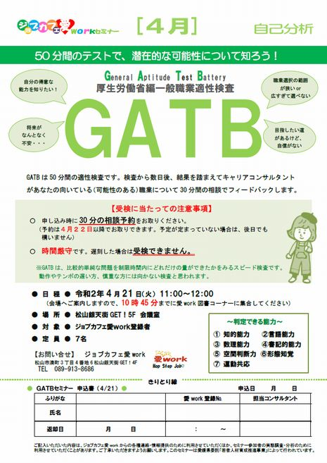 Gatb04