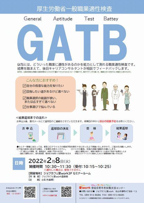 Gatb465 1