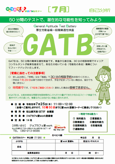 Gatb465