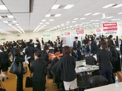 業界研究・インターンシップガイダンス