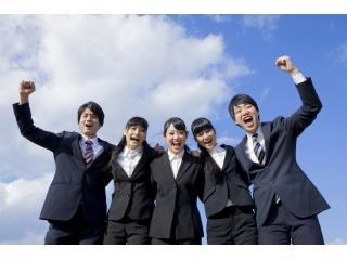【ベンチャー企業で働くということ】新卒業界を変える会社による説明会×就活相談会