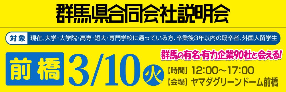 200310kanban
