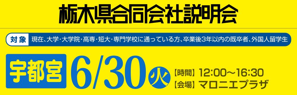 200630kanban
