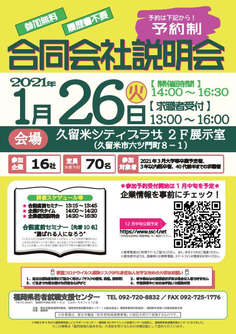 Gousetsu95