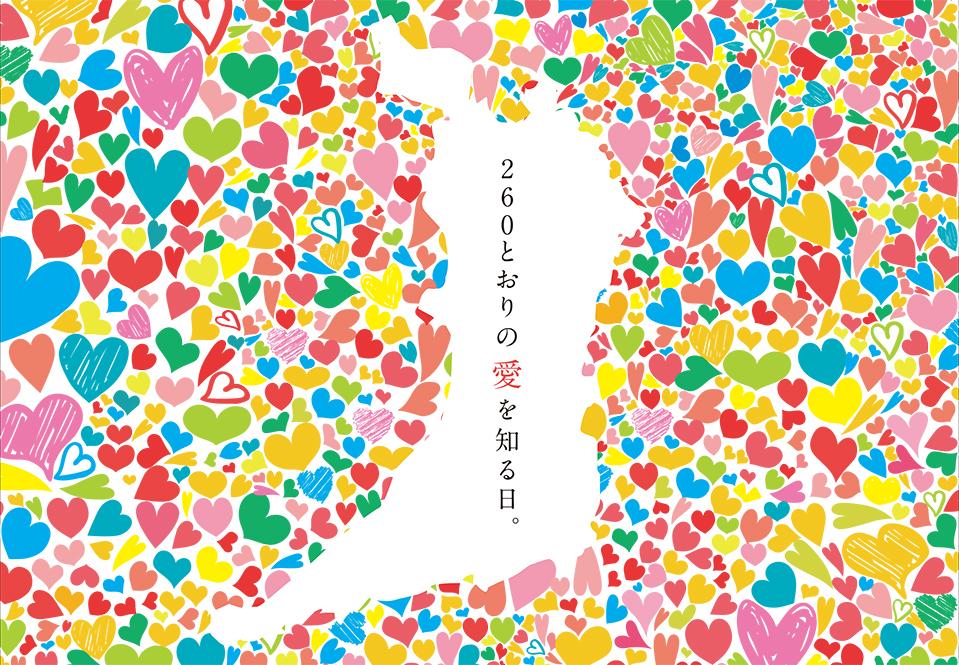 福祉の就職総合フェア 大阪福祉人材支援センター