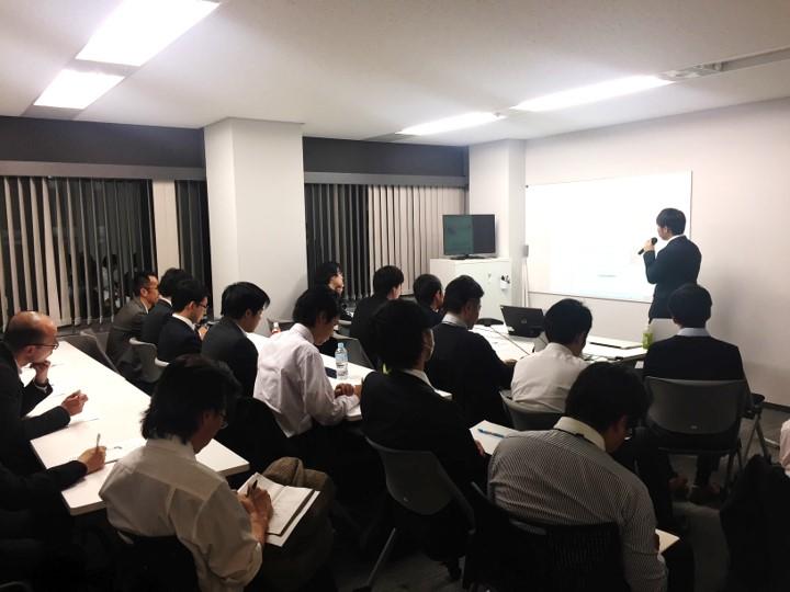 Seminar photo