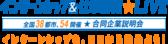 Thumb168 logo preaki txt