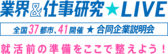 Thumb168 logo prefuyu txt